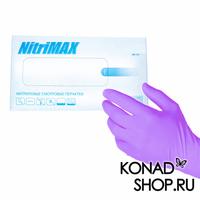 Перчатки NitriMAX (блок)  ЛИЛОВЫЕ - M