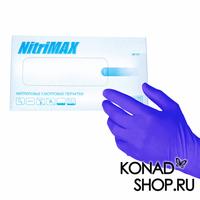 Перчатки NitriMAX (блок)  ФИОЛЕТОВЫЕ - S