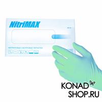 Перчатки NitriMAX (блок)  ЗЕЛЕНЫЕ - M
