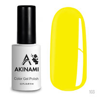 Гель-лак AKINAMI Color Gel Polish тон №103 Bright Yellow