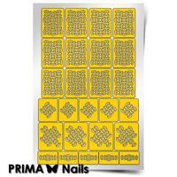 Трафарет для дизайна ногтей PrimaNails. Абстракция - 1