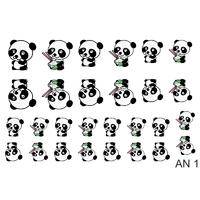 Слайдер-дизайн Nail Dream - Животные AN1