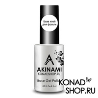 База клей для фольги - Akinami  Base Glue