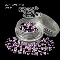 СТРАЗЫ  Light Amethyst  (150шт)   DIA 034