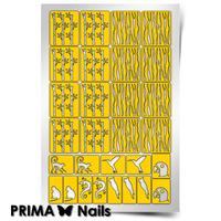 Трафарет для дизайна ногтей PrimaNails. Джунгли
