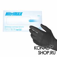 Перчатки NitriMAX (блок)  ЧЕРНЫЕ - L