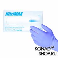 Перчатки NitriMAX (блок)  ГОЛУБЫЕ - S