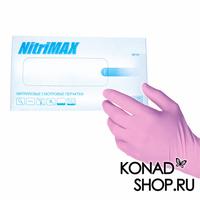 Перчатки NitriMAX (блок)  РОЗОВЫЕ - M