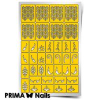 Трафарет для дизайна ногтей PrimaNails. Растительный узор - 1