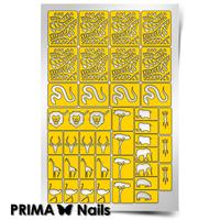 Трафарет для дизайна ногтей PrimaNails. Сафари