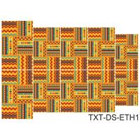 Слайдер-дизайн Nail Dream - Текстура этническая TXT-DS-ETH1