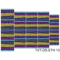 Слайдер-дизайн Nail Dream - Текстура этническая TXT-DS-ETH13