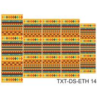 Слайдер-дизайн Nail Dream - Текстура этническая TXT-DS-ETH14
