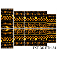 Слайдер-дизайн Nail Dream - Текстура этническая TXT-DS-ETH34