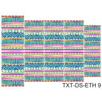 Слайдер-дизайн Nail Dream - Текстура этническая TXT-DS-ETH9