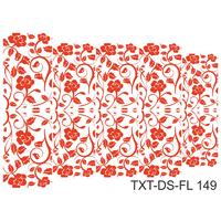 Слайдер-дизайн Nail Dream - Текстура - Цветы TXT-DS-FL149