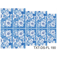 Слайдер-дизайн Nail Dream - Текстура - Цветы TXT-DS-FL190