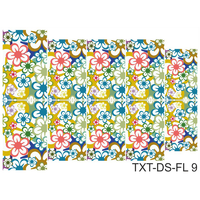 Слайдер-дизайн Nail Dream - Текстура - Цветы TXT-DS-FL9