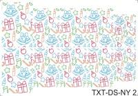 Слайдер-дизайн Nail Dream - Текстуры - Новый Год TXT-DS-NY2