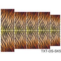 Слайдер-дизайн Nail Dream - Текстура - Шкуры TXT-DS-SK5