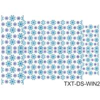Слайдер-дизайн Nail Dream - Текстура - Зима TXT-DS-WIN2