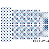 Слайдер-дизайн Nail Dream - Текстура - Зима TXT-DS-WIN4