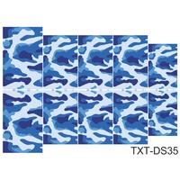Слайдер-дизайн Nail Dream - Текстура TXT-DS35