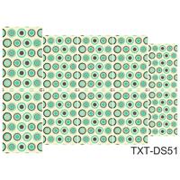 Слайдер-дизайн Nail Dream - Текстура TXT-DS51