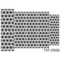 Слайдер-дизайн Nail Dream - Текстура TXT-DS58