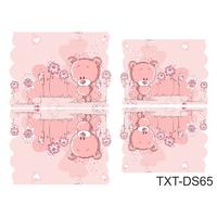 Слайдер-дизайн Nail Dream - Текстура TXT-DS65